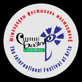 ХХХ Международный фестиваль искусств «Славянский базар в Витебске»